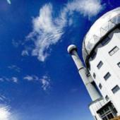 Телескоп SALT