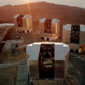 Телескопы VLT