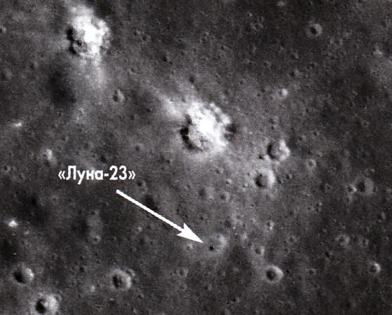 И вот след в лунной пыли