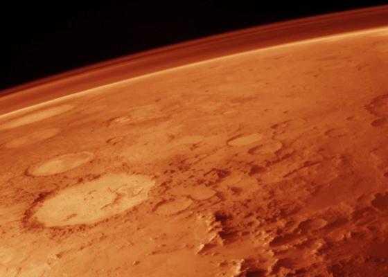 Профиль Марса
