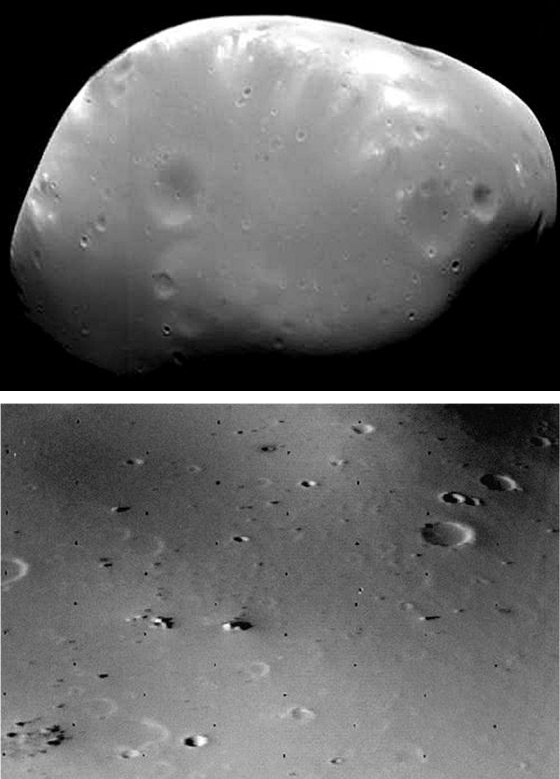Спутник Марса Деймос