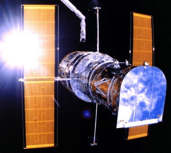 Телескоп им Хаббла