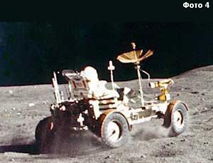 Астронавты на Луне