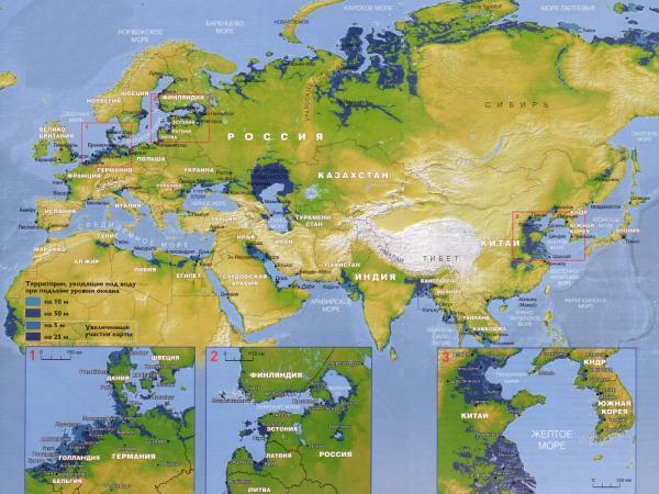 Карта затопления регионов при повышении уровня Мирового Океана