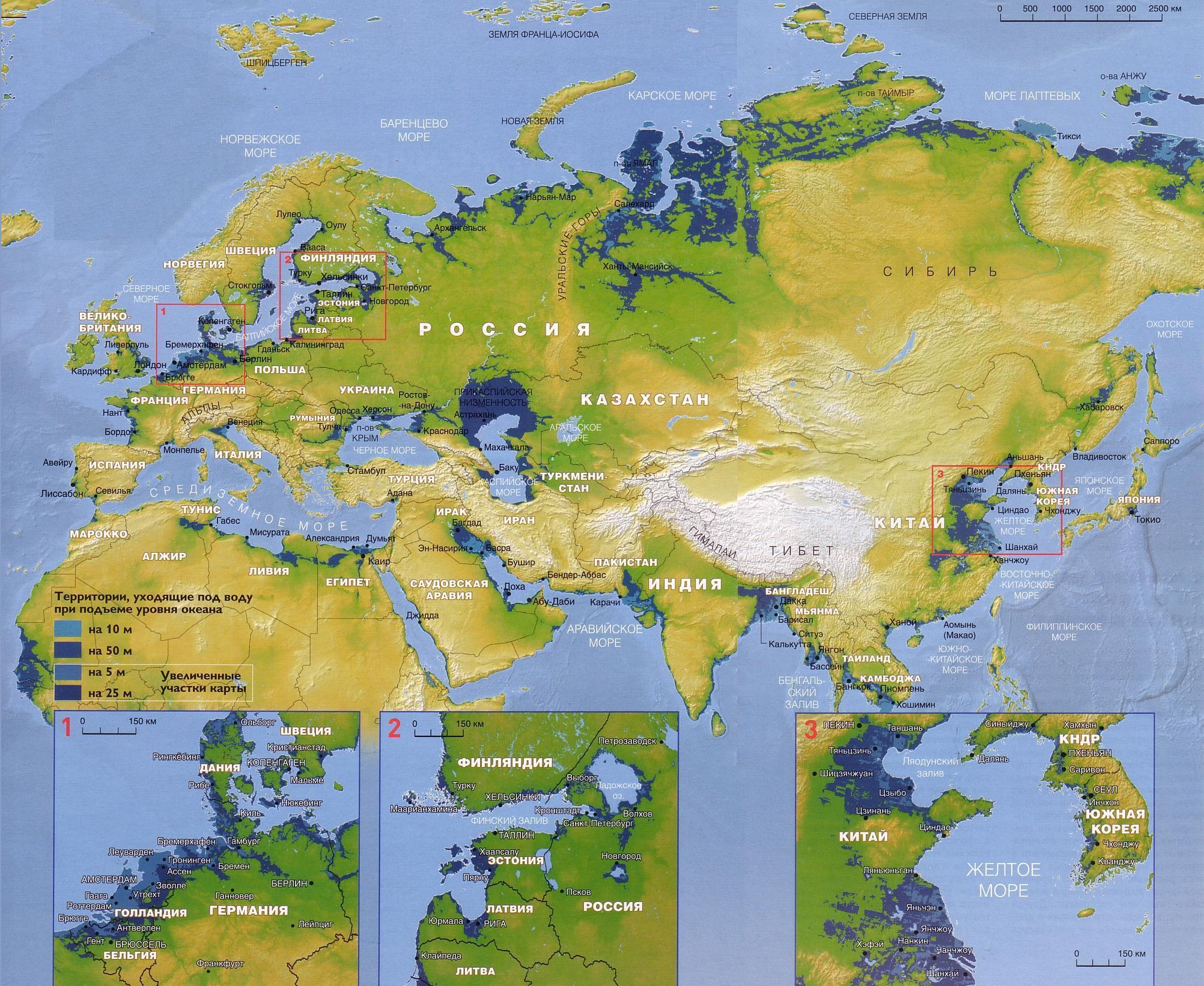 Карта затопления регионов при
