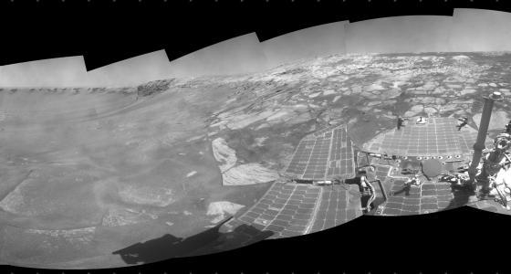 """Duck Bay"" - ����� Opportunity, 1506-1510 Sol"